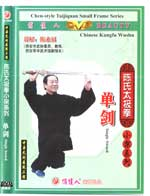 Tai Chi DVDs Image
