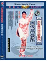 tai chi for health dvd image